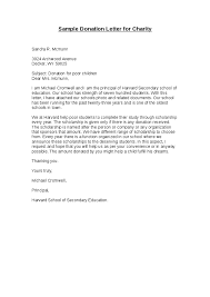 charitable donation letter template 5 donation acknowledgement