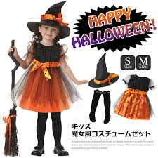 Halloween Costumes Express Delivery Kawa Rakuten Global Market Halloween Costume Play Clothes