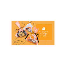 halloween stamp japanese bento cookie cutter stamp halloween for bento accessory