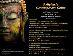 religion in contemporary china department of religion the