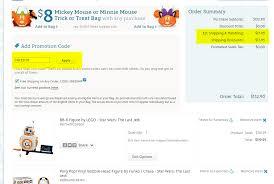 free shipping at disneystore com today only yodasnews com
