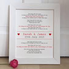 wedding gift personalised personalised wedding song lyrics wedding gift print