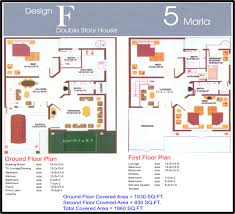 home design for 10 marla home design 5 marla