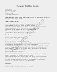Apprentice Electrician Resume Sample by Resume Samples Chinese Teacher Resume Sample