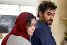 Radio Personalities In Houston Houston Iranian Film Festival The Museum Of Fine Arts Houston