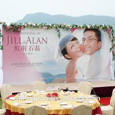 wedding backdrop banner wedding banner wedding banner suppliers and manufacturers at