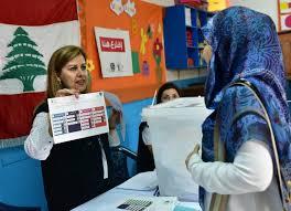 ouverture bureau de vote i24news ouverture des bureaux de vote au liban pour les législatives