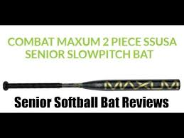 senior softball bat reviews senior softball bat reviews combat two maxum