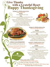 ala moana hotel s thanksgiving dinner feast home