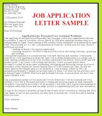 a short essay about best friend how to write an interview paper in