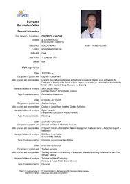 Resume In Deutsch Europass Curriculum Vitae Cv Form In English Download Cv Resume
