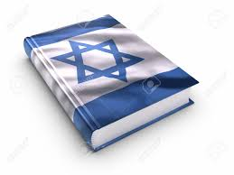 Israels Flag Outrage In Egypt Over Israeli Flag In Educational Book