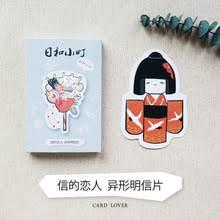 japanese postcard reviews online shopping japanese postcard