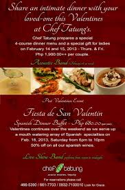cuisine valentin where to celebrate s day in metro manila