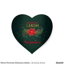 best 25 merry christmas in arabic ideas on pinterest project