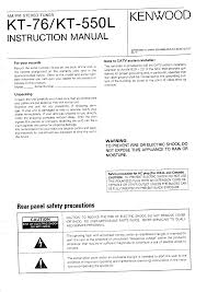 kenwood kt 76 owner u0027s manual immediate download