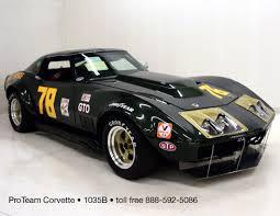 1969 l88 corvette for sale corvette for sale 1969 1035b
