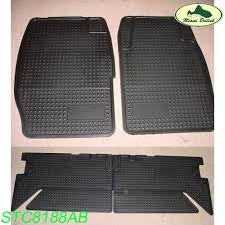 land rover rubber floor mats set kit discovery i 94 99 stc8188ab