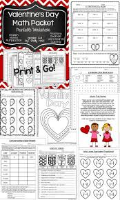 3691 best valentine u0027s day math ideas images on pinterest
