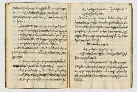 language setting pattern used in society they cracked this 250 year old code and found a secret society