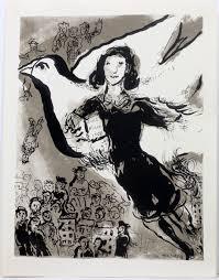 journal de anne frank marc chagall anne frank first edition