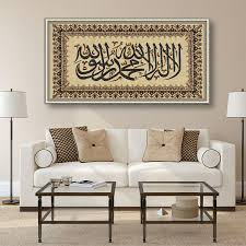 islamic wall art aliexpress buy islamic wall stickers vinyl