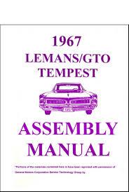 1967 pontiac assembly manual cover 1x jpg