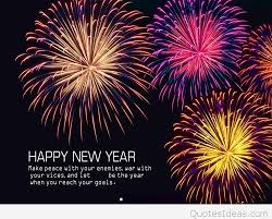 happy new year sms message 2016 wish