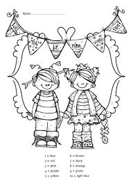 marvelous 6 valentines day math activities valentine worksheets