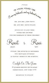 chuppah dimensions 47 best hebrew and greeting cards images on
