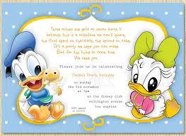 donald duck birthday invitations ideas