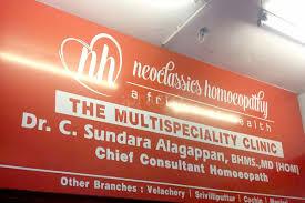 Sundara Hair Extensions by Dr C Sundara Alagappan Book Appointment Online View Fees