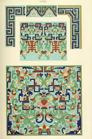 file owen jones exles of ornament 1867 plate 039