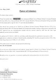 bureau veritas miami a1000 avvio pad cover letter brightstar corporation