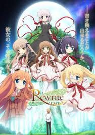 Seeking Saison 1 Episode 1 Vostfr Rewrite Saison 1 Anime Vf Vostfr