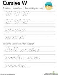cursive w worksheet education com