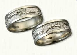custom wedding bands custom arabic wedding rings and wedding bands by designet
