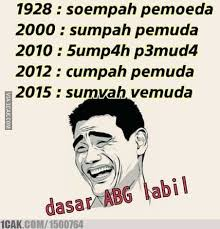 Foto Meme Comic - repost meme comic lovers 1cak for fun only