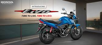 honda bike png honda livo indai side profile carblogindia