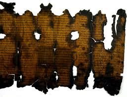 the thanksgiving scroll 1qha מוזיאון ישראל ירושלים