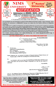 nims admission notification mbbs bds 2017 download result