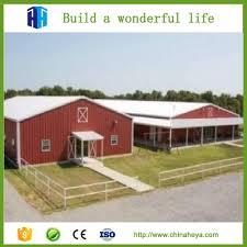 fram house 2017 high quality prefabricated house steel fram prefab building price