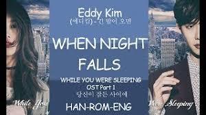download mp3 eddy kim when night falls download mp3 songs free online eddy kim when night falls while you