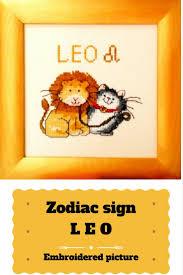 Zodiac Home Decor by 20 Best Embroidery Zodiac Signs Leo Virgo Taurus Scorpio Gemini
