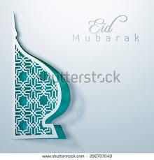 Eid Card Design Eid Design Stock Images Royalty Free Images U0026 Vectors Shutterstock