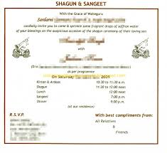 Punjabi Wedding Cards Punjabi Wedding Invitation Cards Invitation Card Gallery