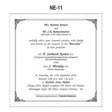 Wedding Card Messages Hindu Wedding Card Invitation Images Wedding And Party Invitation