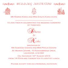 Wedding Invitation Phrases Hindu Wedding Invitation Wordings Kankotri Co Uk