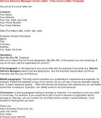 Resume For Federal Government Jobs by Cover Letter For Federal Job My Document Blog