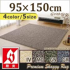 nsminato rakuten global market 19 japan made shaggy rugs carpet